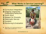 what works in service learning