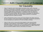 aan classification of evidence for causality