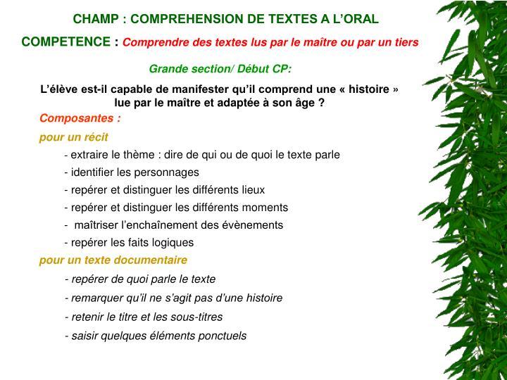 CHAMP: COMPREHENSION DE TEXTES A L'ORAL