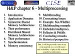 h p chapter 6 multiprocessing