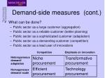 demand side measures cont5