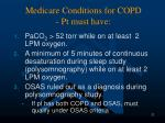 medicare conditions for copd pt must have