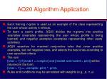 aq20 algorithm application