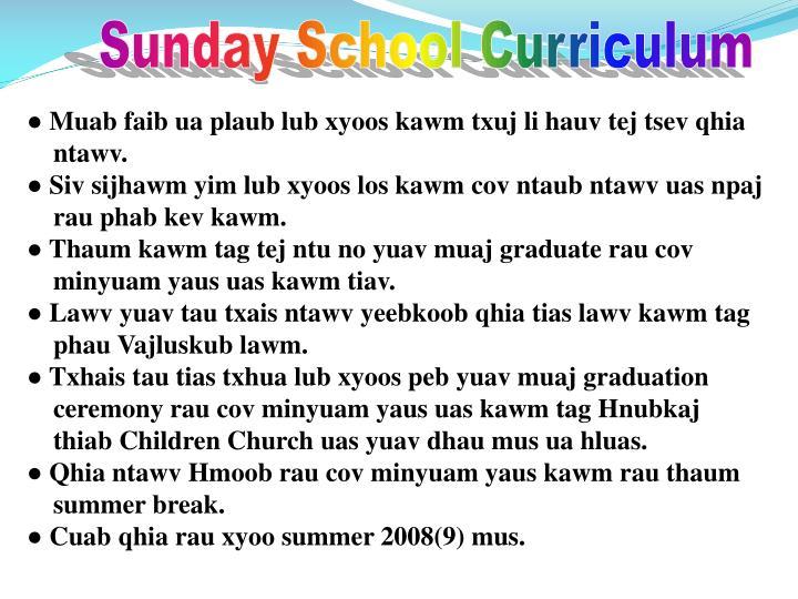 Sunday School Curriculum