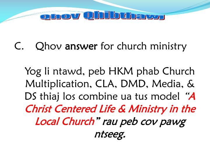 Qhov Qhibthawj