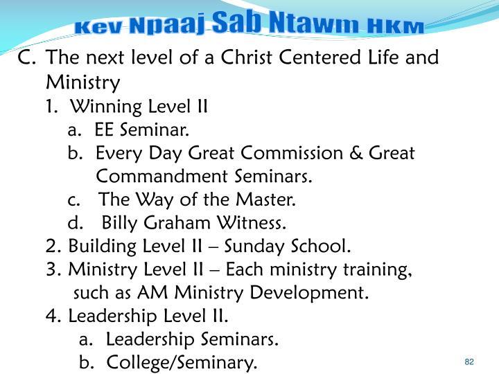 Kev Npaaj Sab Ntawm HKM