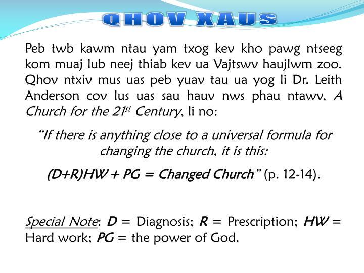 QHOV XAUS