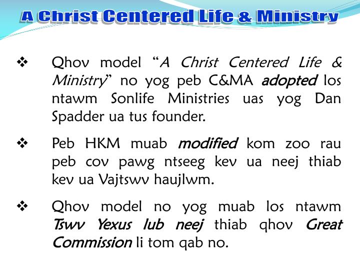 A Christ Centered Life & Ministry