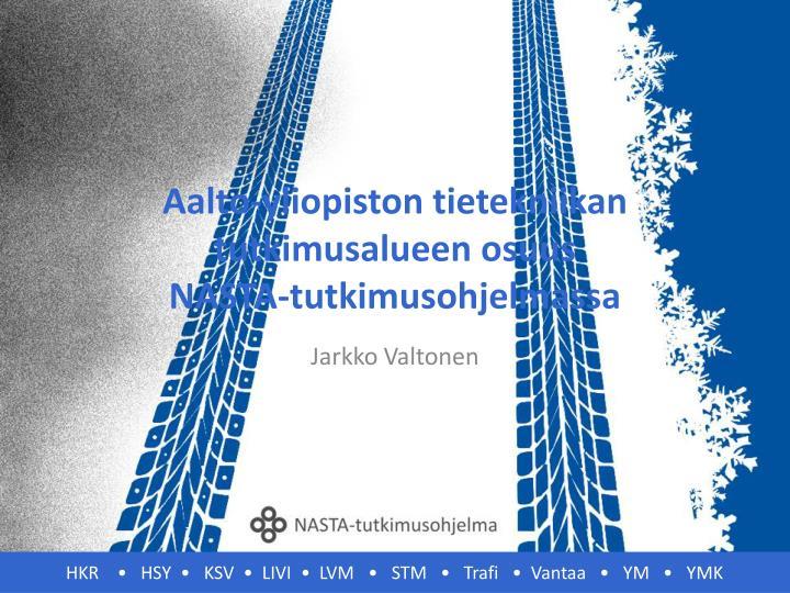 Aalto-yliopiston tietekniikan