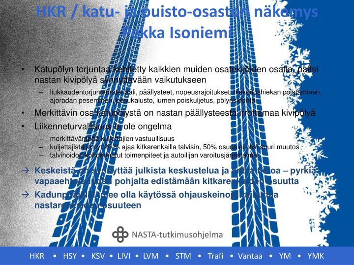 HKR / katu- ja puisto-osaston näkemys