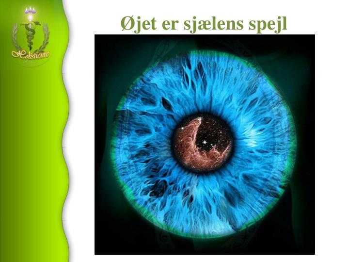 Øjet er sjælens spejl