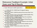relevance feedback example initial query and top 8 results