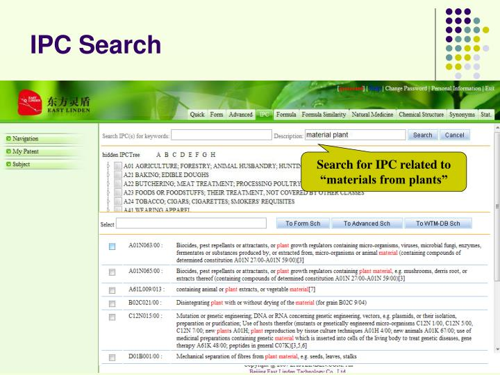 IPC Search
