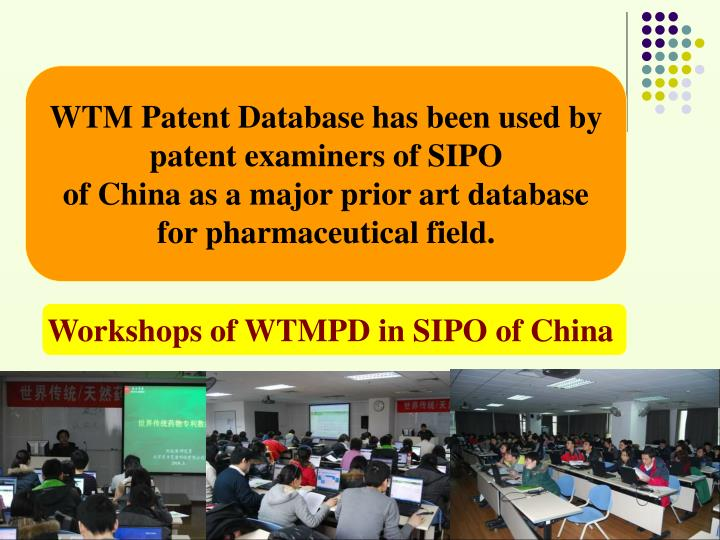 WTM Patent Database has been used by patent examiners of