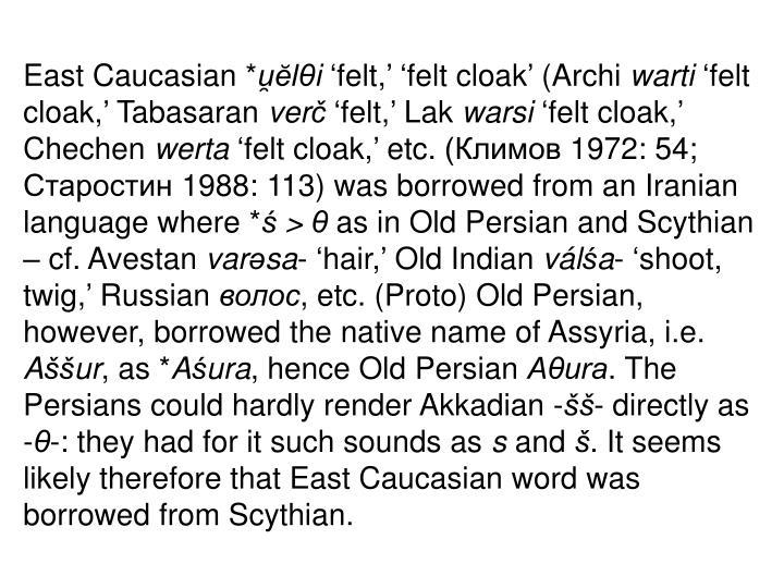 East Caucasian *