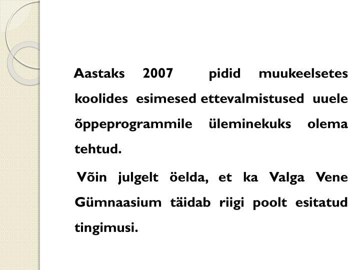 Aastaks 2007  pidid muukeelsetes koolides  esimesed ettevalmistused  uuele õppeprogrammile üleminekuks olema tehtud.