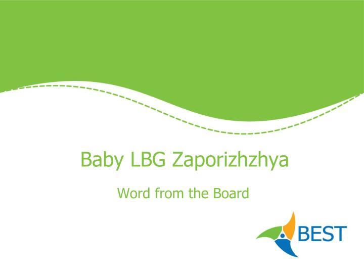 Baby LBG Zaporizhzhya