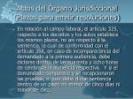 actos del rgano jurisdiccional plazos para emitir resoluciones1