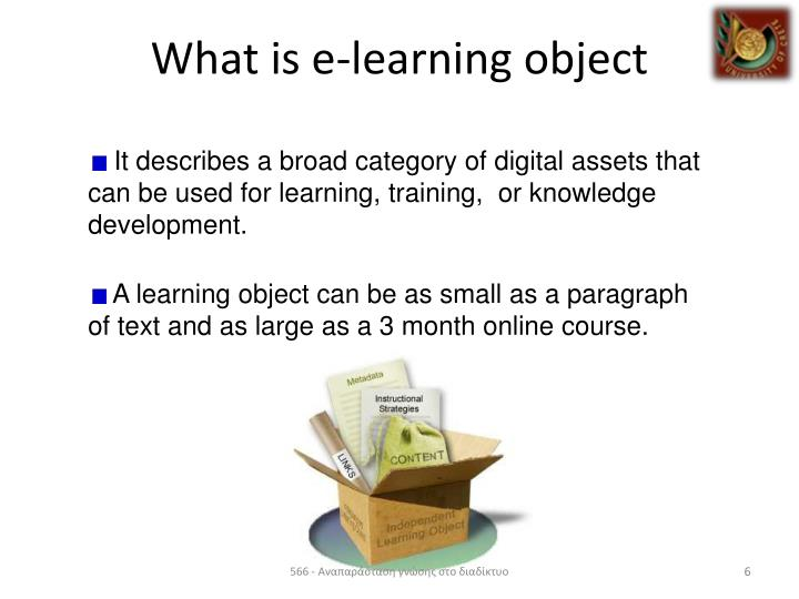 What is e-learning object