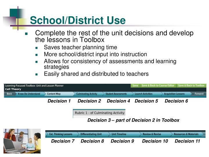 School/District Use