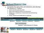 school district use
