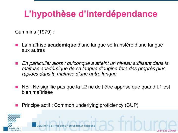 L'hypothèse d'interdépendance
