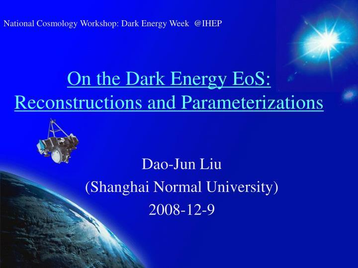 National Cosmology Workshop: Dark Energy Week  @IHEP