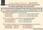 b classes g n riques sp cialiser arraylist e