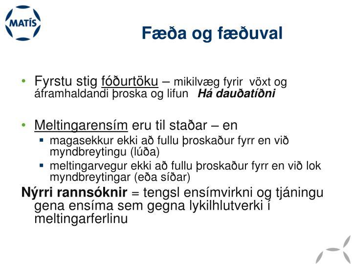 Fæða og fæðuval
