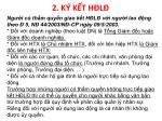 2 k k t h l11