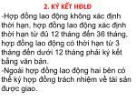 2 k k t h l2