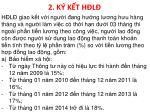 2 k k t h l6