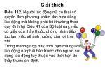 gi i th ch1