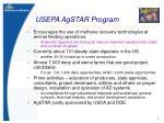 usepa agstar program