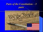 parts of the constitution 3 parts
