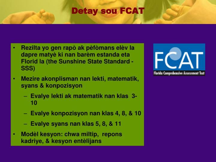 Detay sou FCAT