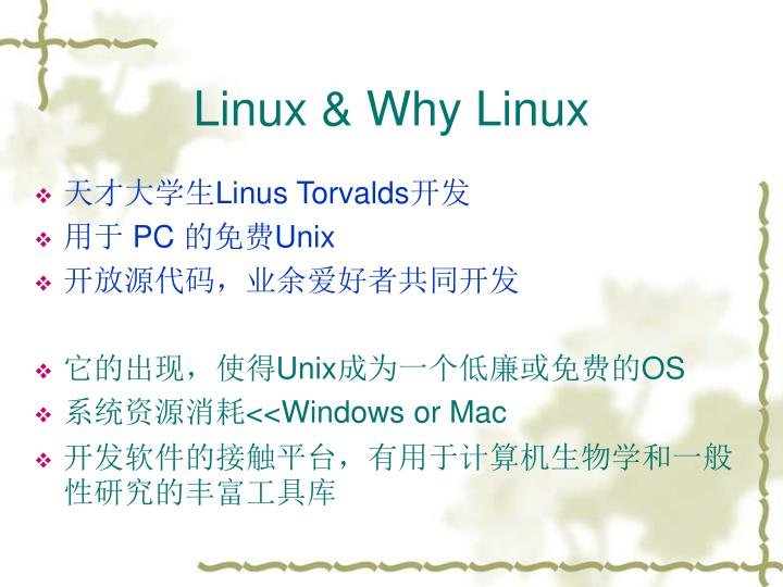 Linux & Why Linux