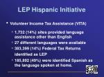 lep hispanic initiative2