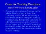center for teaching excellence http www cte iastate edu