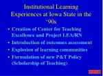 institutional learning experiences at iowa state in the 90s