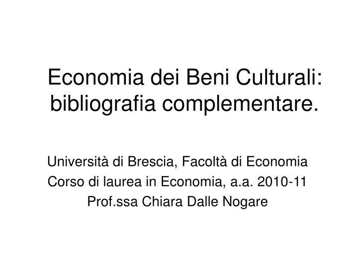 Economia dei Beni Culturali: