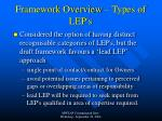 framework overview types of lep s1