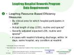 leapfrog hospital rewards program data requirements3