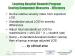 leapfrog hospital rewards program scoring component measures efficiency