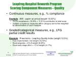 leapfrog hospital rewards program scoring component measures quality