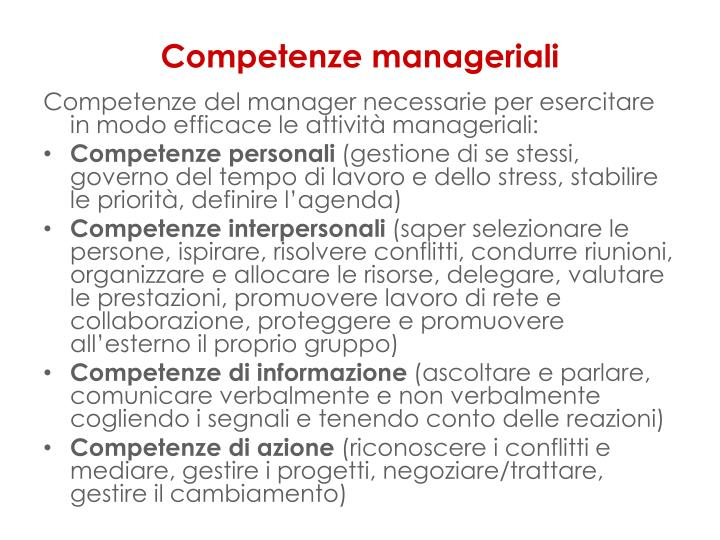 Competenze manageriali