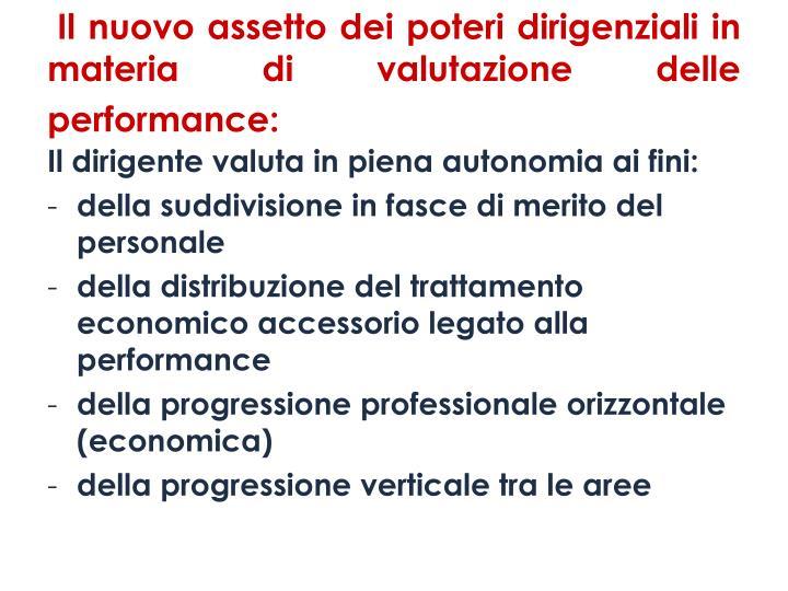 Il nuovo assetto dei poteri dirigenziali in materia di valutazione delle performance:
