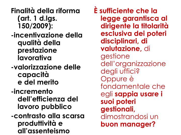 Finalità della riforma (art. 1 d.lgs. 150/2009):