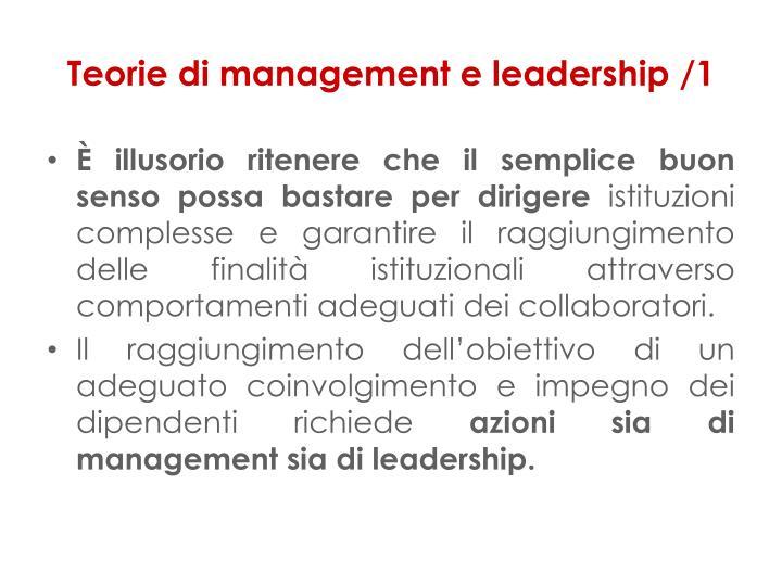 Teorie di management e leadership /1