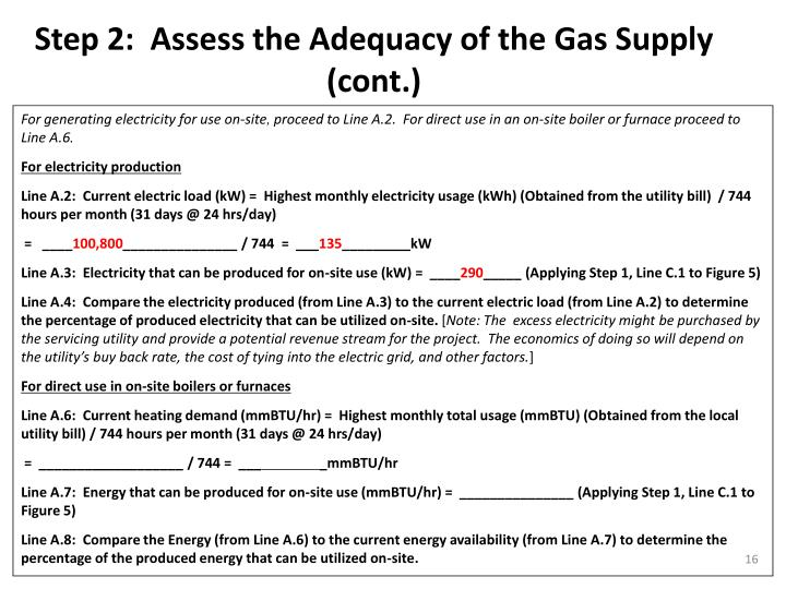 Step 2:  Assess the Adequacy of the Gas Supply (cont.)